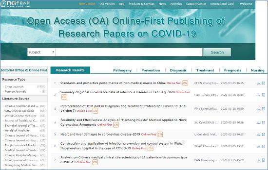 IMG Información Open Access actualizada sobre logros en investigación del COVID-19